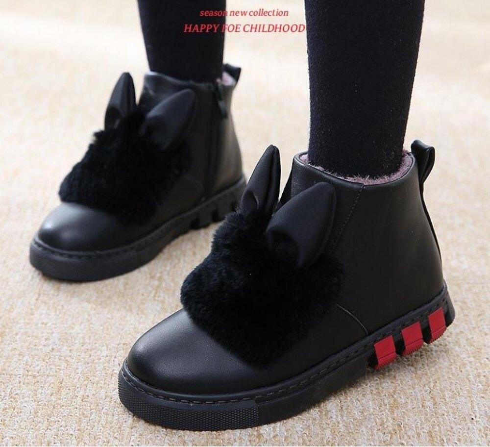 免運 兒童鞋子 女童靴子秋冬季新款加絨大童冬季馬丁短靴兒童鞋雪地棉靴【韓國時尚週】