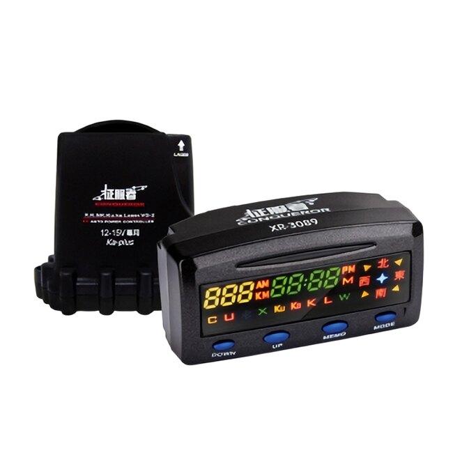 【贈實用車架組】征服者 XR-3089 分離式雷達 測速器【禾笙科技】
