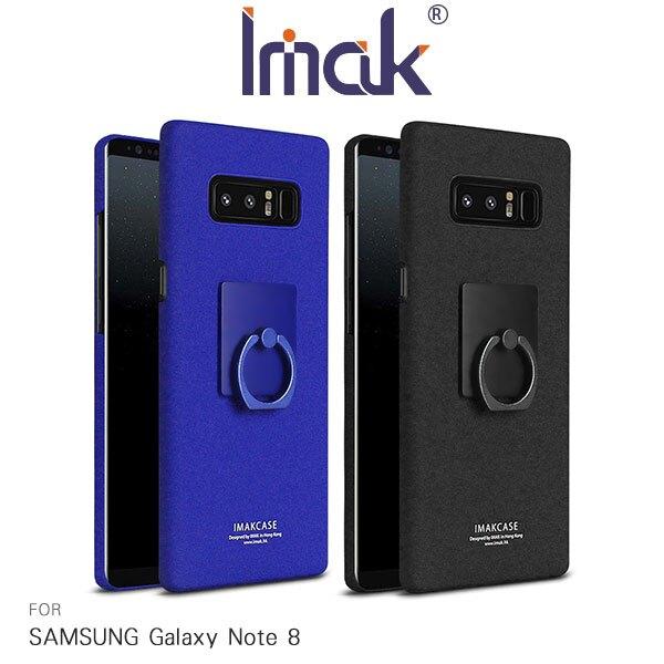 強尼拍賣~ Imak SAMSUNG Galaxy Note 8 創意支架牛仔殼 背蓋 硬殼 磨砂殼 手機殼 艾美克