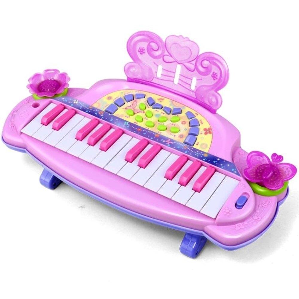 女寶寶電子琴音樂可彈奏嬰幼兒童0-1-3歲早教益智鋼琴玩具女孩2 全館免運