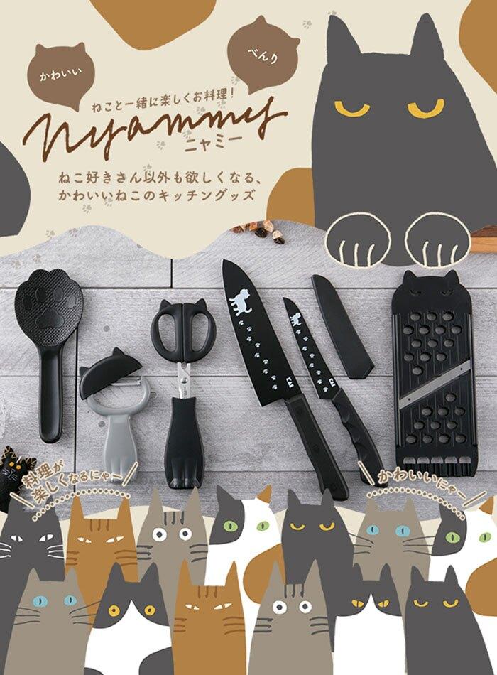 《富樂雅居》日本 貝印KAI Nyammy 貓咪 IH對應 玉子燒鍋 ( 18cm*13cm )