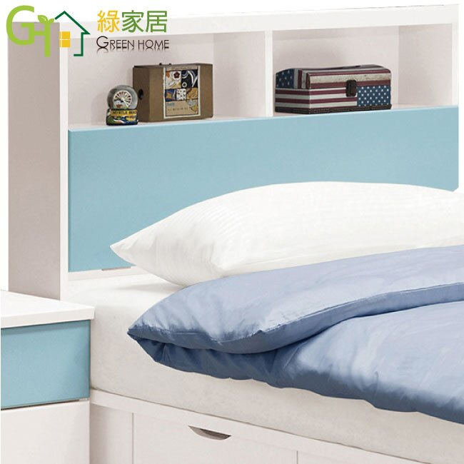 【綠家居】洛西 時尚3.5尺單人床頭箱(二色可選+不含床底)