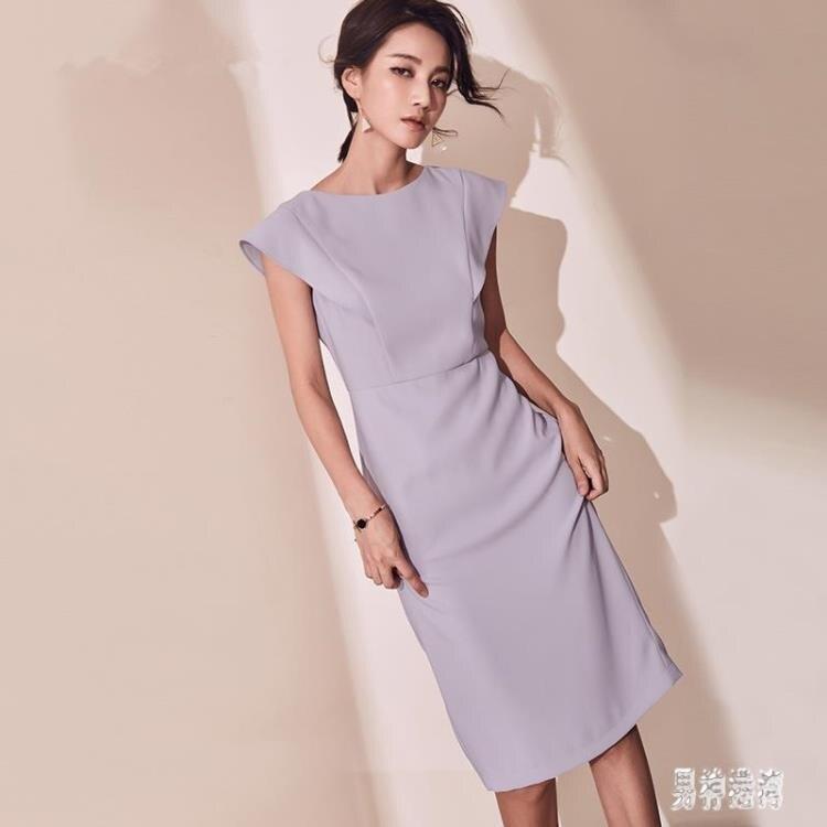 無袖連身裙女夏2019新款時尚中長款氣質顯瘦修身洋裝知性OL一步裙 mj13607『 』 【歡慶新年】