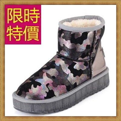 雪靴女短靴子-流行柔軟保暖皮革女鞋子4色62p38【韓國進口】【米蘭精品】