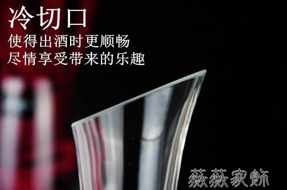醒酒器 紅酒醒酒器壺分酒器空瓶歐式水晶玻璃家用無鉛紅酒壺酒扎壺分酒瓶 MKS薇薇