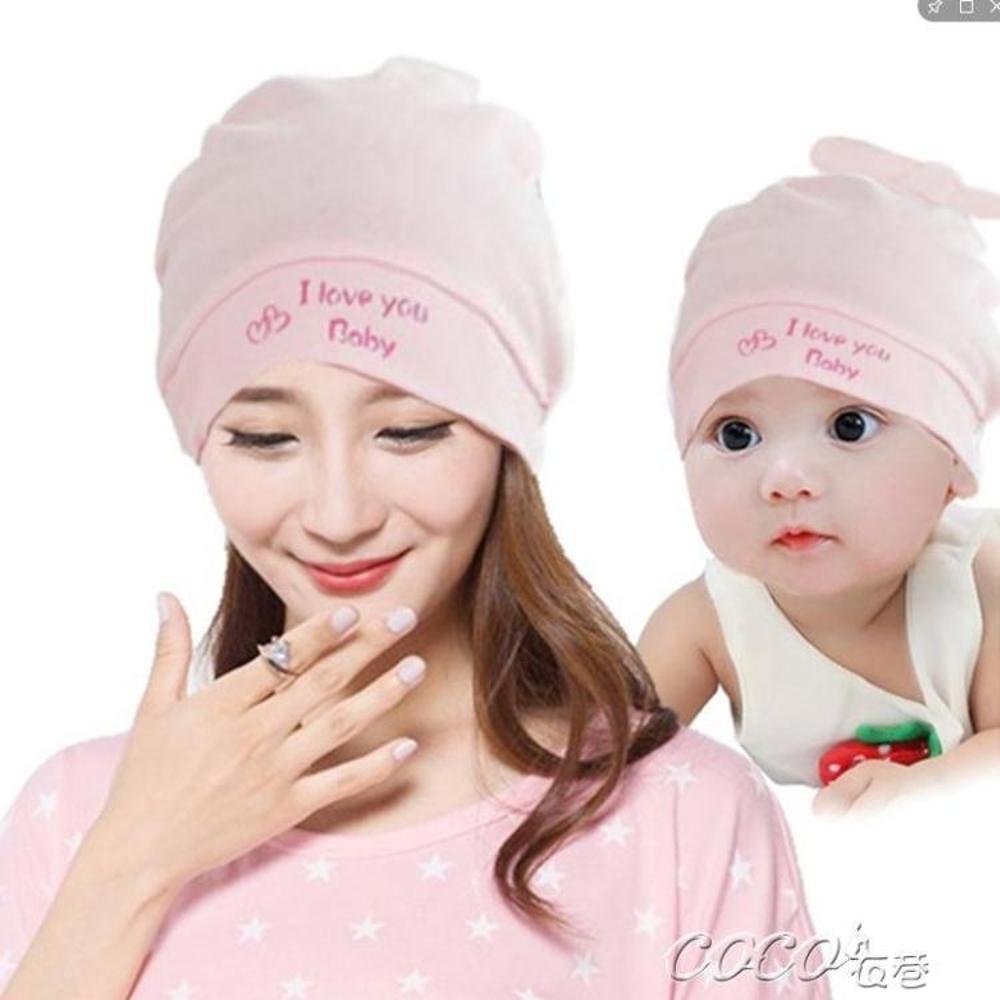 孕婦帽 月子帽秋冬款孕婦帽春夏產婦用品產後純棉透氣坐月子頭巾產婦帽 coco衣巷 聖誕節禮物