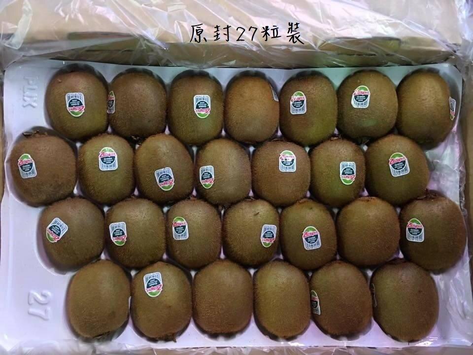 進口水果【紐西蘭Zespri綠色奇異果-大果】原封箱3.3公斤  買就送奇異果神器