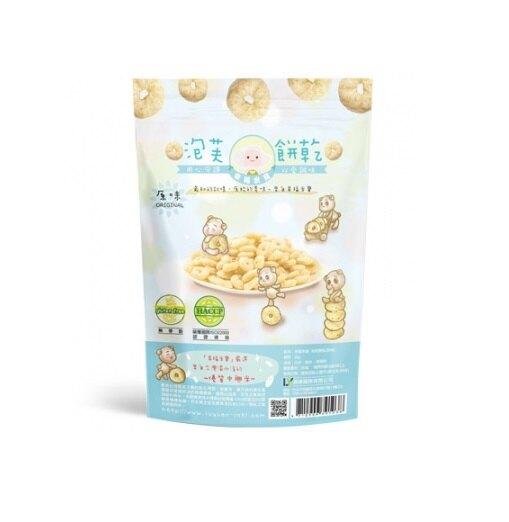 台灣 幸福米寶 泡芙餅乾20g(三款可選)40g