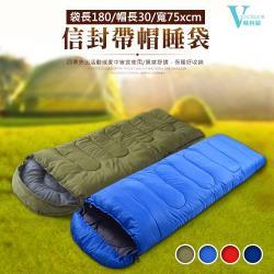 VENCEDOR 信封式帶帽成人戶外露營睡袋