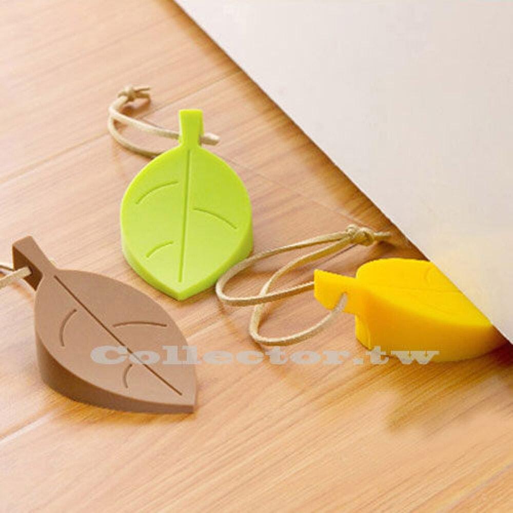 ✤宜家✤日式樹葉矽膠門擋 兒童防夾手安全門卡 立體可掛門縫塞