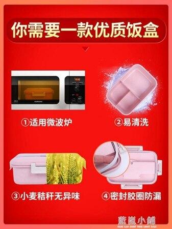 日式飯盒便當盒微波爐成人分格食堂可愛學生簡約韓國帶蓋健身餐盒 清涼一夏特價