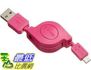[7東京直購] ELECOM 多彩micro-USB收捲傳輸線 MPA-AMBIRLC08 藍/粉/白/綠/黑/紫 可選