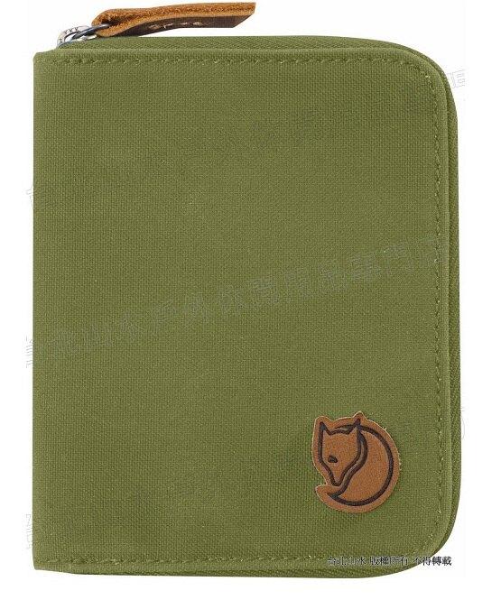 Fjallraven 瑞典北極狐 皮夾/錢包/短夾 Zip Wallet 瑞典狐狸復古拉鍊皮夾 24216 620 綠