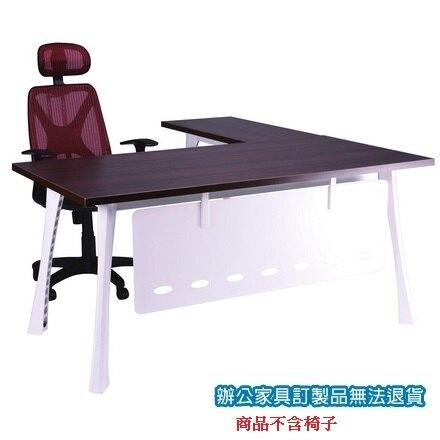高級 辦公桌 A9W-180E 主桌 + A9W-90E 側桌 深胡桃 /組