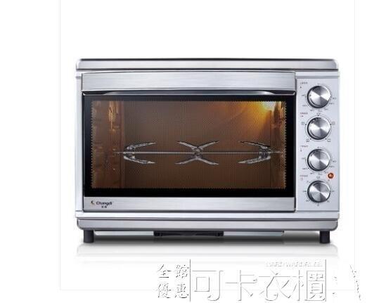 烤箱上下獨立控溫大容量全功能烘焙蛋糕電烤箱家用40升220V  領券下定更優惠