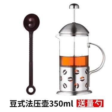 咖啡壺 家用法式沖茶器玻璃過濾杯手沖濾壓壺 LQ5833 全館八八折