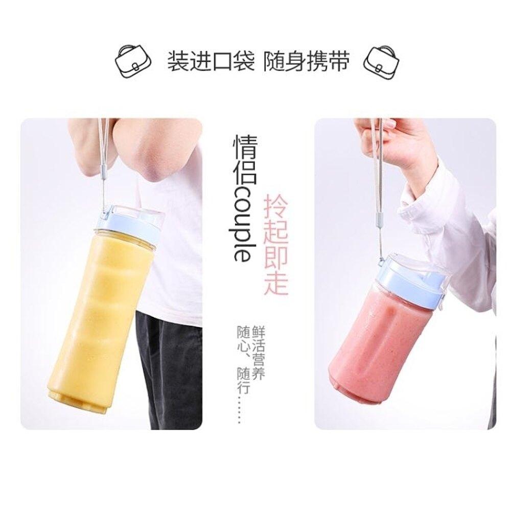 榨汁機抖音同款家用自動果蔬便攜式水果電動迷你小型果汁杯 名創家居館 DF