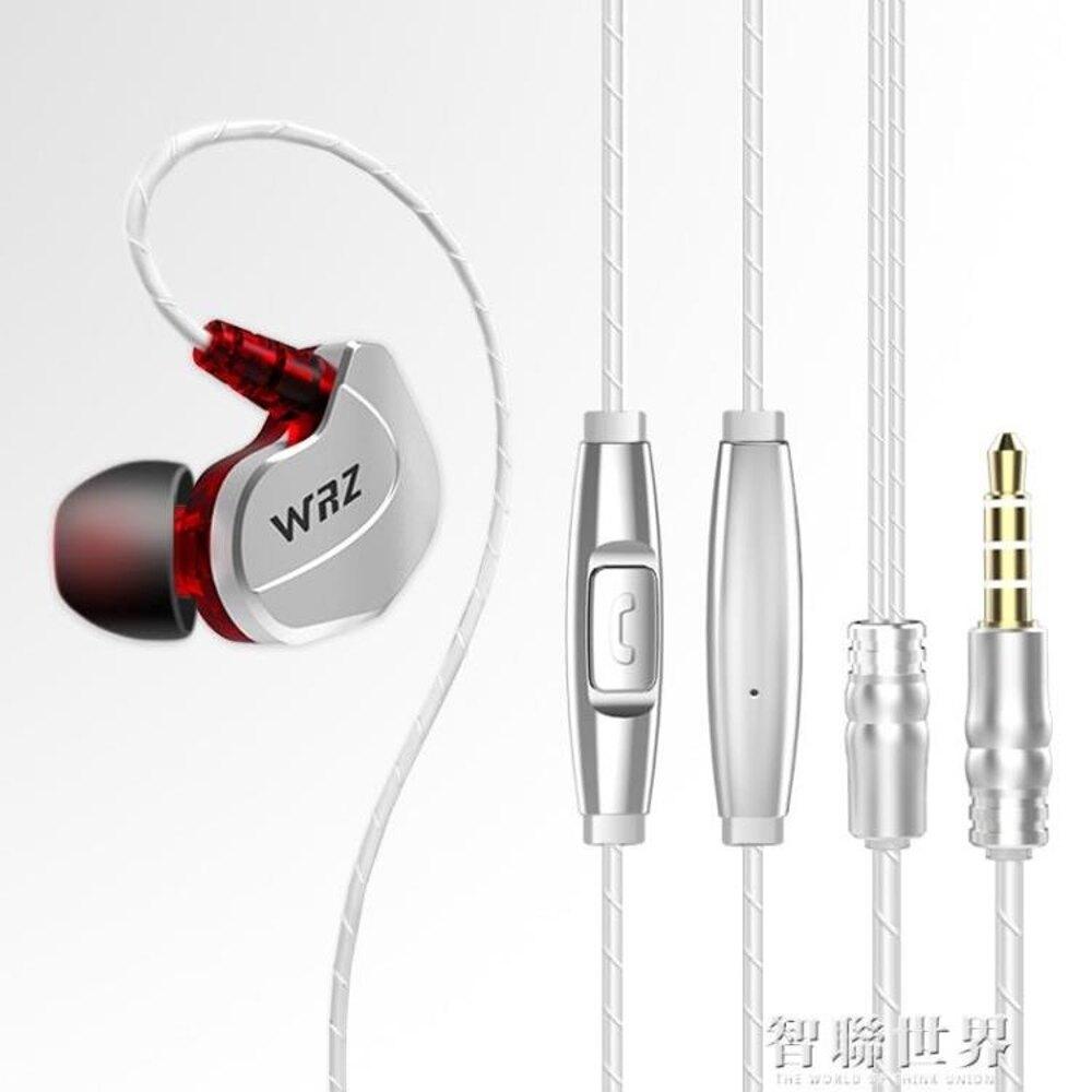 重低音炮手機蘋果安卓電腦通用耳塞式線控帶麥掛耳式跑步運動入耳式耳機 雙12購物節