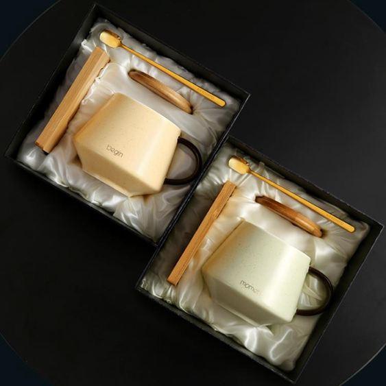 北歐咖啡杯創意早餐杯子陶瓷帶蓋勺辦公室情侶水杯馬克杯茶杯