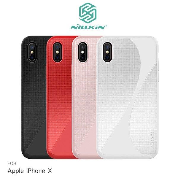 ㊣現貨出清!強尼拍賣~ NILLKIN Apple iPhone X柔韌 II 保護殼 硬殼 防摔抗震 鏡頭保護 手機殼 背蓋