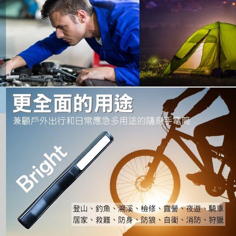 HANLIN-WB64 筆夾 磁吸式 充電式 檢修燈 COB 工作燈 LED手電筒 緊急照明 腳踏車前燈 大燈 釣魚燈