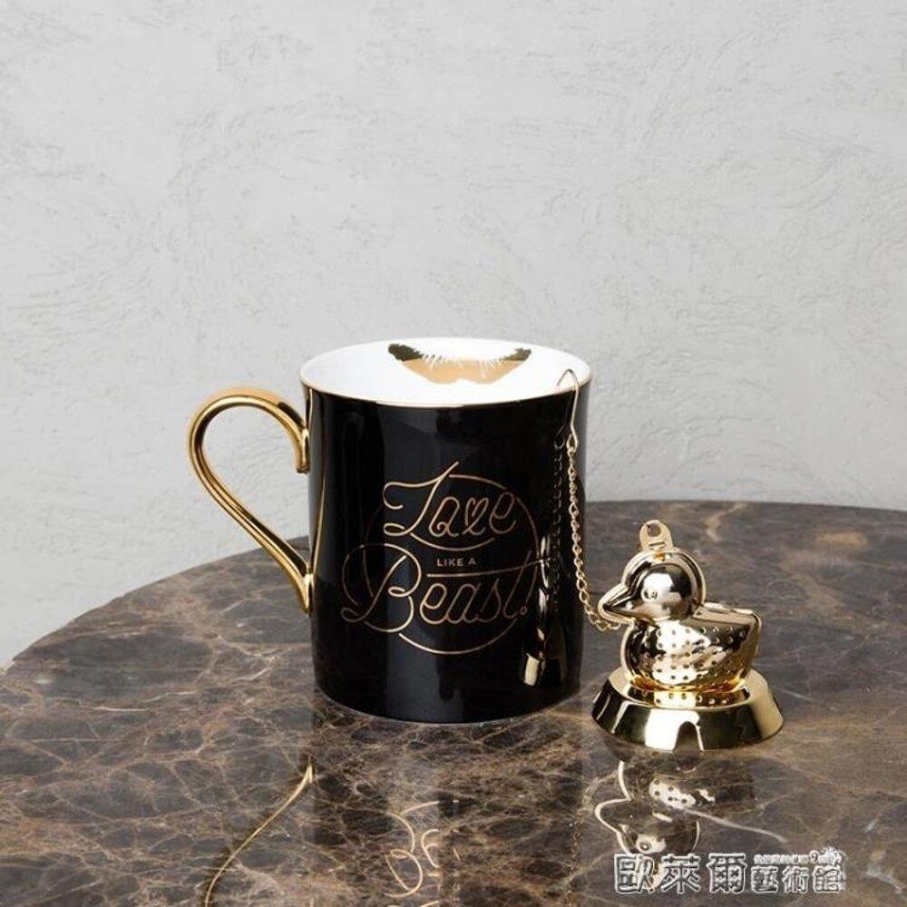 馬克杯 野獸派 唇印馬克杯 精致骨瓷杯子帶茶漏水杯 禮物禮品 【美物居家館】