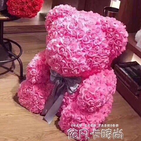 紅玫瑰花熊李小璐同款永生花小熊巨型熊結婚送女友生日母親節禮物