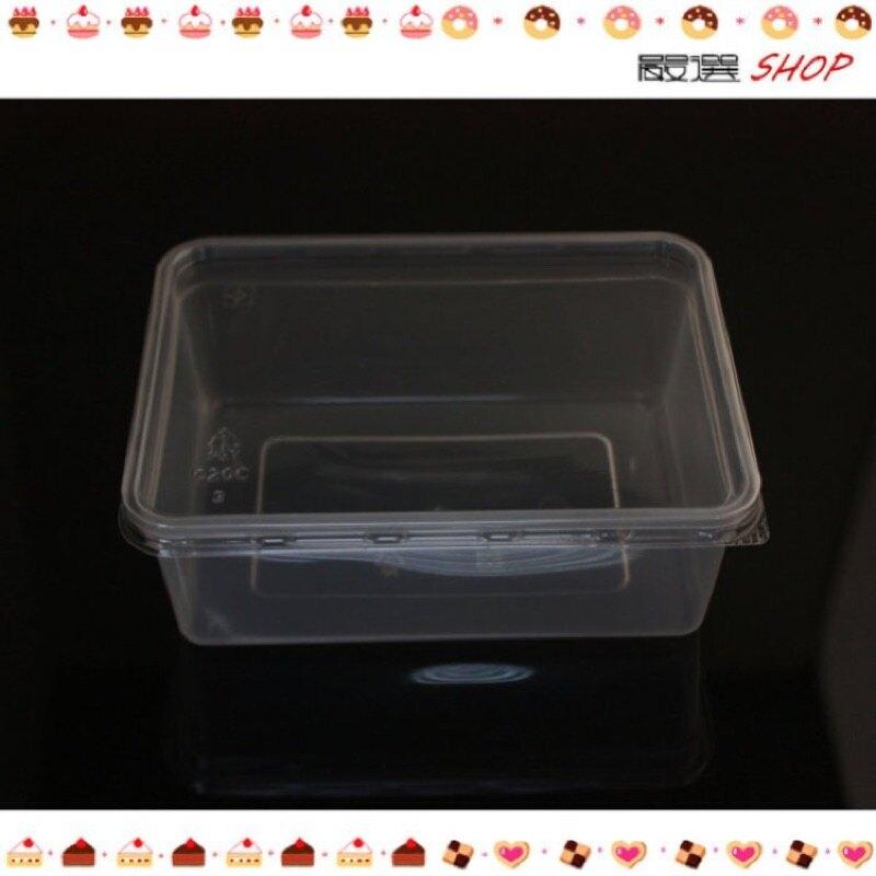 【嚴選SHOP】5入 台灣製 700cc 餅乾盒 PP底+PET蓋 塑膠盒 密封盒 保鮮盒 包裝盒 冰淇淋盒【S013】