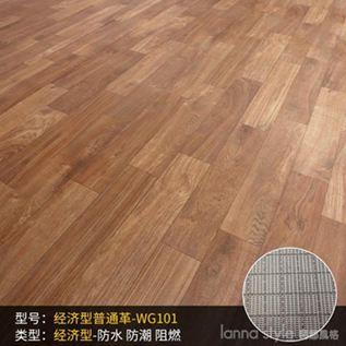 加厚地板pvc貼紙水泥地家用耐磨防水毛坯房膠墊磚革地膠裝飾專用 LannaS YTL