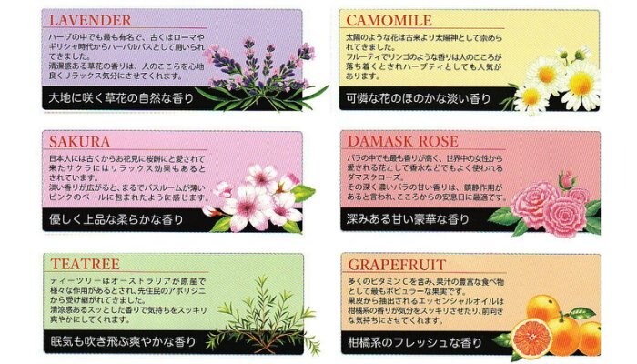 日本製【CLOVER】AROMA DEW香氛精油洗手凝露 260ml