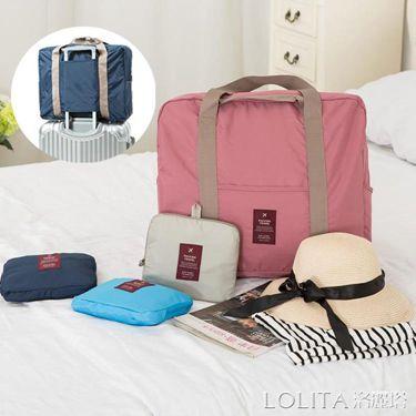可折疊旅行袋大容量手提收納袋旅游行李包女短途可套拉桿健身包  聖誕節禮物