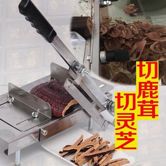 家用固元膏阿膠糕牛軋糖鍘刀手動不銹鋼中藥材靈芝瑪卡切片機熱銷