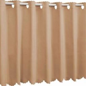 1級遮光 防炎 カフェカーテン 幅80×丈55cm[9.12E+16](11.キャラメルブラウン, 幅 80×丈 55cm)