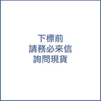 美國百分百【Tommy Hilfiger】外套 TH 夾克 防風 防潑水 透氣 保暖 立領 休閒 白色 XS號 J491