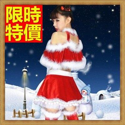 ☆聖誕節 主題服裝-夜店性感可愛派對活動表演裝扮女制服63ab39【韓國進口】【米蘭精品】