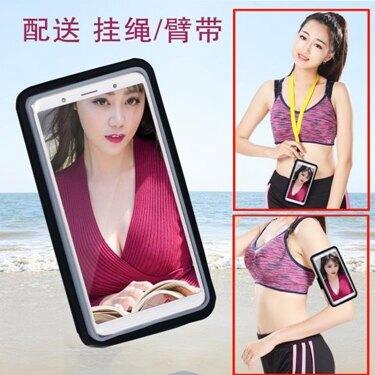 手機防水袋 潛水套觸屏通用vivo/oppo華為蘋果手機游泳外賣殼  聖誕節禮物