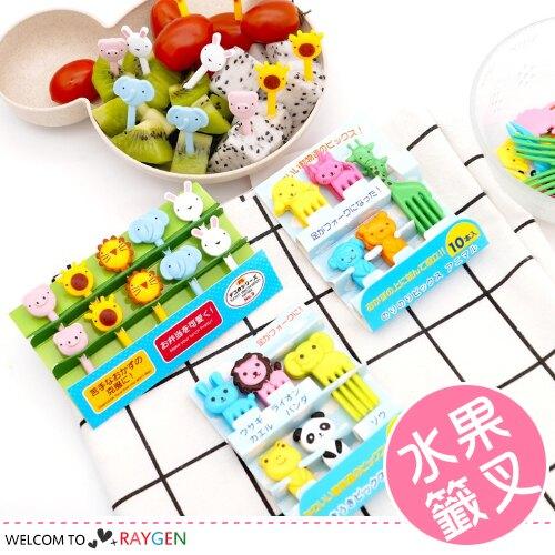 迷你趣味卡通動物造型水果籤 裝飾籤 牙籤 叉子