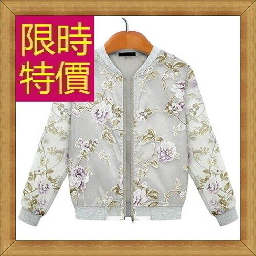 ★防曬外套 女夾克-遮陽抗UV防紫外線女外套4色57l70【獨家進口】【米蘭精品】