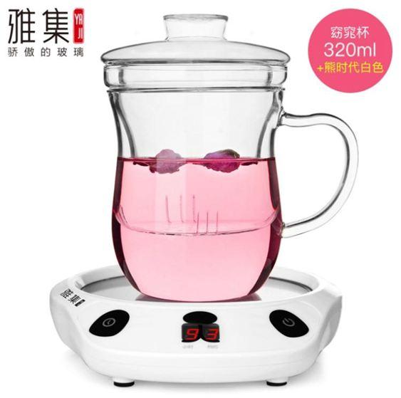 雅集玻璃杯窈窕熊時代恒溫寶玻璃茶具套裝耐熱過濾保溫杯花茶杯