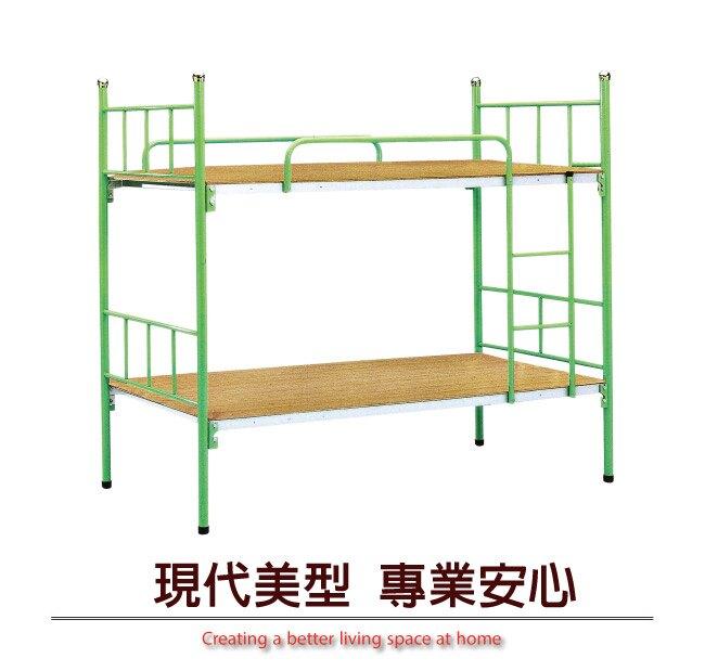 【綠家居】羅艾 時尚綠3尺鐵製單人雙層床台(不含床墊)