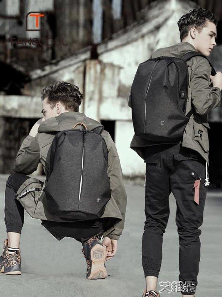 後背包背包男士休閒韓版電腦書包大學生時尚潮流簡約旅行包大容量後背包DF 清涼一夏钜惠
