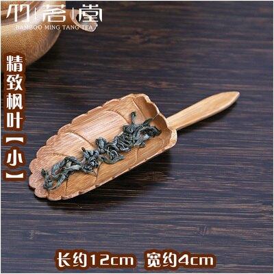[銀聯網]  炭化手工雕刻竹茶勺 1入