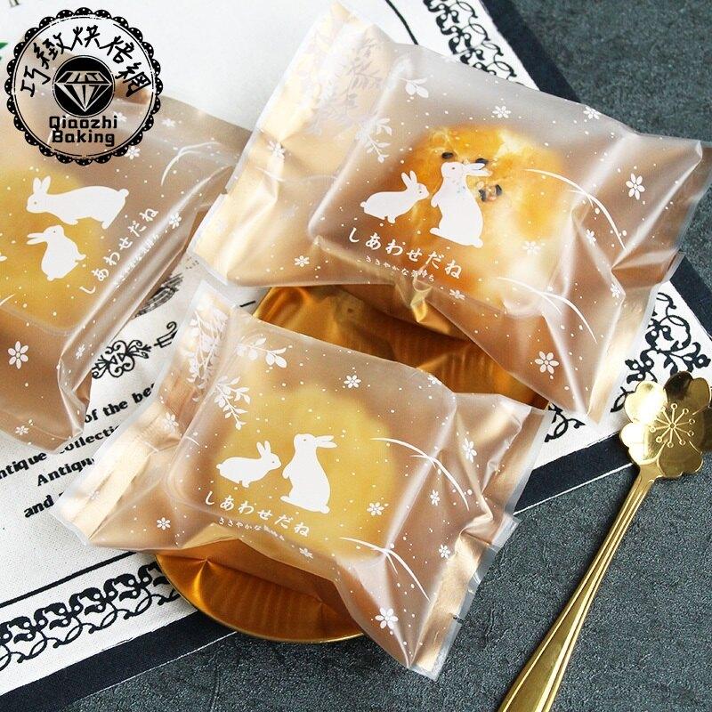 巧緻烘焙網【編號F109】金底月兔 磨砂熱封袋 中秋節包裝 月餅包裝袋 蛋黃酥包裝袋