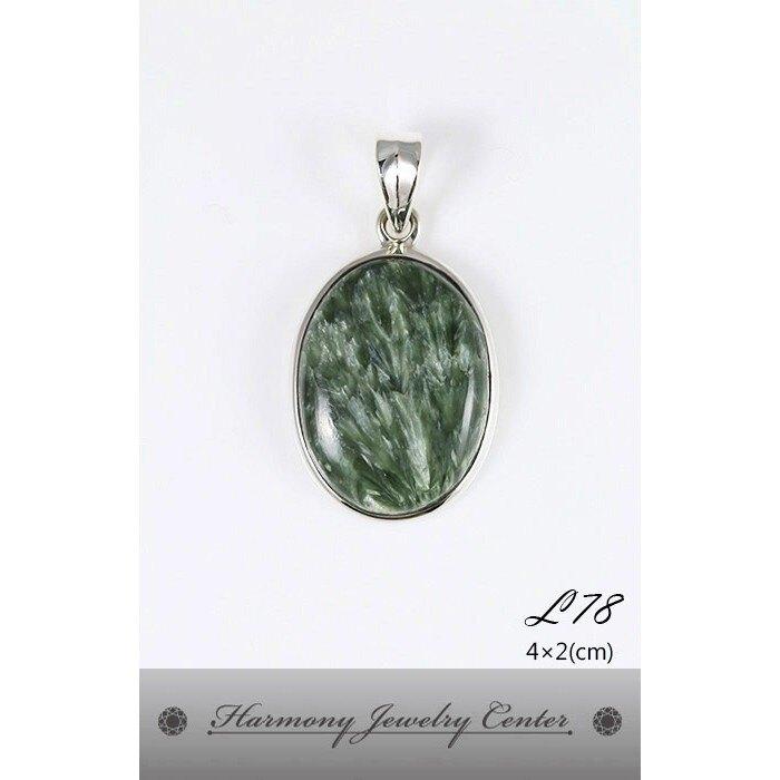 ∮和諧世界珠寶中心∮【L78】斜綠泥石 Seraphinite 綠龍晶 Clinochlore 天使之石