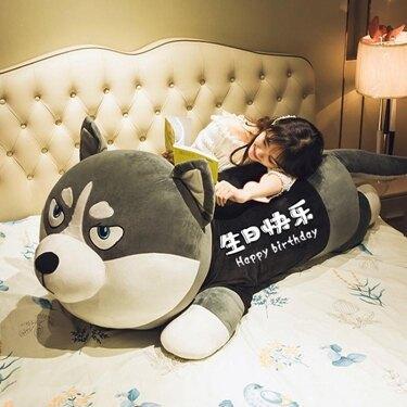 領券下定更優惠 枕頭 抱枕 哈士奇公仔布娃娃女孩可愛二哈毛絨玩具狗熊玩偶睡覺抱枕520禮物