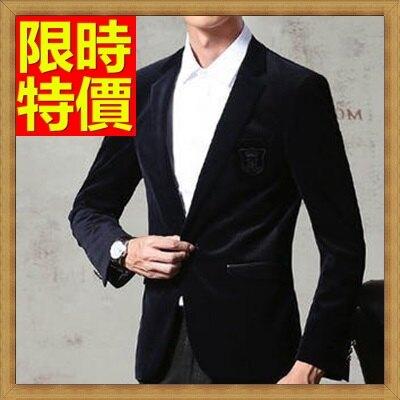 西裝外套男西服-金絲絨修身單排扣正規領型男外套2色65b11【獨家進口】【米蘭精品】