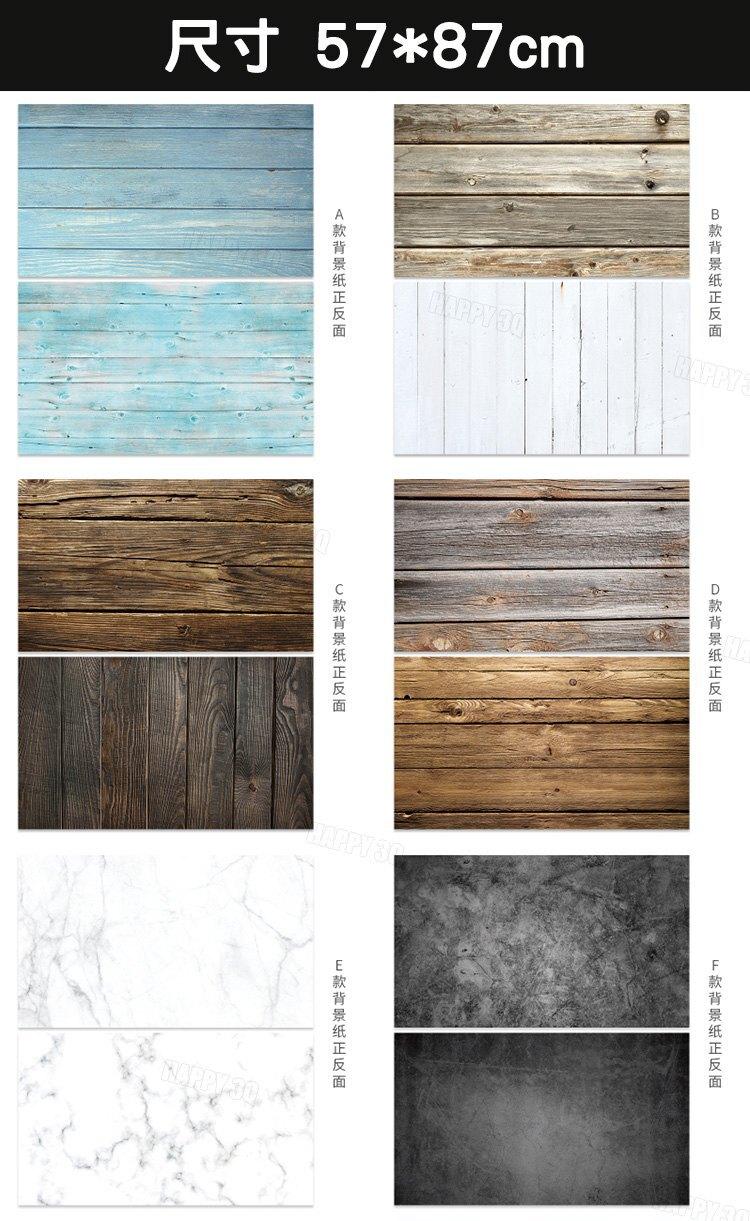 拍照背景紙木紋雙面水泥質感木板感文青照片美食照片IG打卡必備-多款【AAA3878】