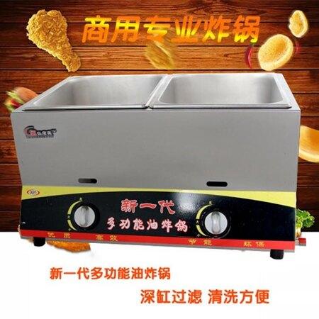 不銹鋼油炸鍋商用煤氣單缸雙缸大容量關東煮機器油炸機炸爐燃氣HM 年貨節預購