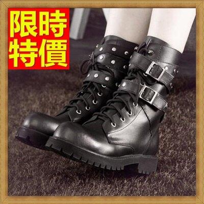 馬丁靴女中筒靴子-平跟鉚釘真皮女鞋子2色65d100【獨家進口】【米蘭精品】