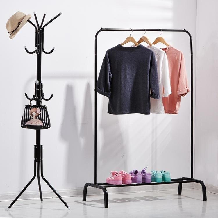 晾衣架室內掛衣架落地單桿式晾衣架折疊曬衣架簡易涼衣桿臥室掛衣服架子
